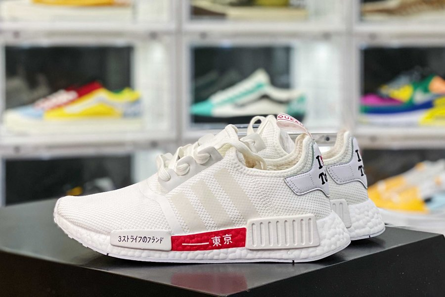 H67745 adidas NMD R1 Tokyo White Red New Sale